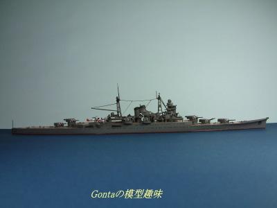 最上 (重巡洋艦)の画像 p1_12