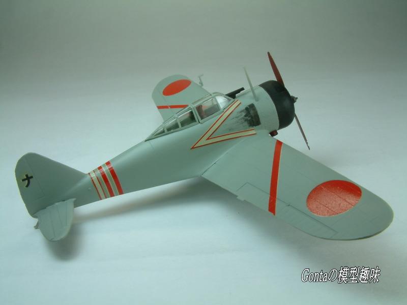 九七式戦闘機の画像 p1_34